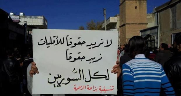"""عن """"الفوعاني"""" الذي يقاتل مع الجيش الحر"""