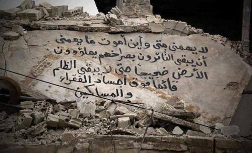 صورة يضعها محمد ك cover في صفحته على الفييس بوك