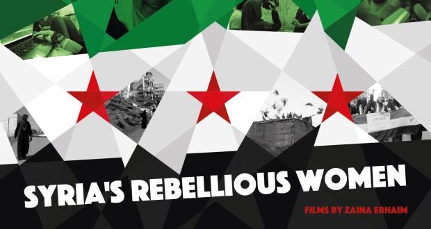 الثائرات Rebellious Women