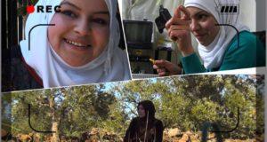 Syria Rebellious Women الثائرات