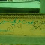 إدلب تنبعث من ركام النسيان وتفرد أجنحتها واسعةً للحرية