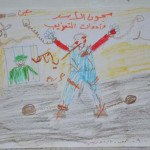 «رسوم أطفال الحرية»… براءة الدم