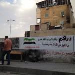 أول إدارة لـ«مدينة سورية محررة»: مؤسسات تعمل بمتطوعين…وأخرى متوقفة