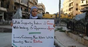 Aleppo and Gaza