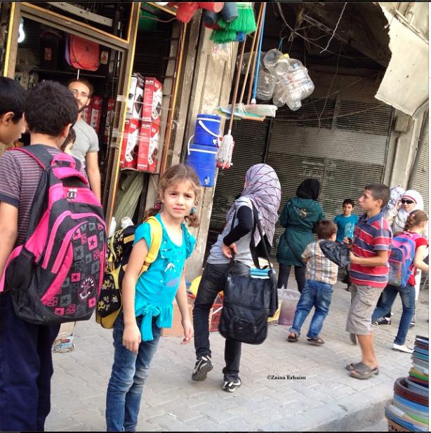 Aleppo صرفة بنات