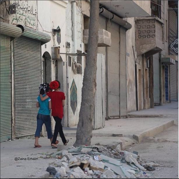 Aleppo كزدورة بناتية