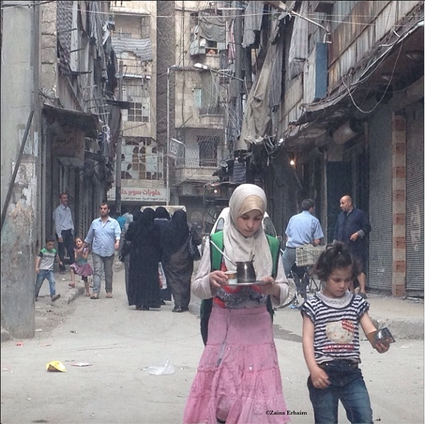 Aleppo صرفة جامع