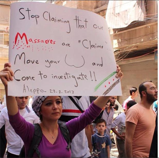 Aleppo بعد مجررة الكيماوي