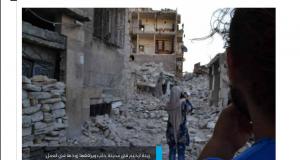 صحافة الحرب السورية ذكورية أيضا ومتحيزة ضد النساء